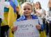 За русский язык могут оштрафовать с сегодняшнего дня: кого это коснется